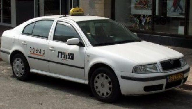 BONNE NOUVELLE ! Le prix des taxis de l' aéroport Ben Gourion baisse de 31% à la fin du mois