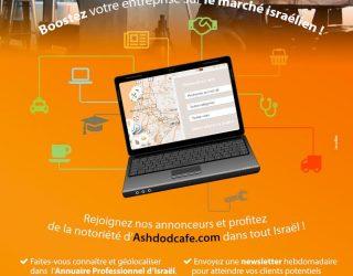 Soirée de lancement du nouveau site business-cafe.biz  pour booster votre activité et intégrer le marché israélien !
