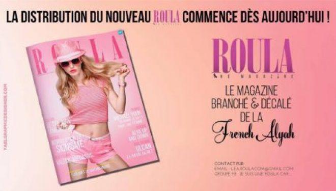 Avec cette 9 eme édition, Roula s'impose comme le Magazine n*1 des francophones d'Israël !