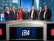 Autorisation de diffusion de la chaîne internationale d'informations i24NEWS en Israël