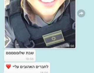 Dernier Selfi d'Hadas  MalKa ce vendredi a Jérusalem avant l'attaque a l'arme blanche revendiqué par Daesh !