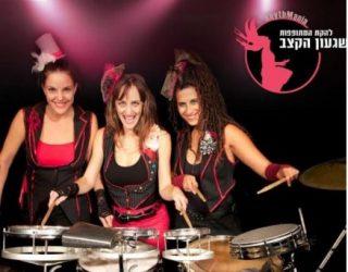 Pour la fête de la musique, Ashdod va mettre le feu !!!! voir le programme en détail ….sur Ashdodcafe bien sur