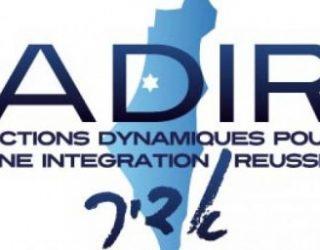L'Association ADIR Ashdod vous propose de passer une agréable soirée entre amis le mercredi 21 février prochain