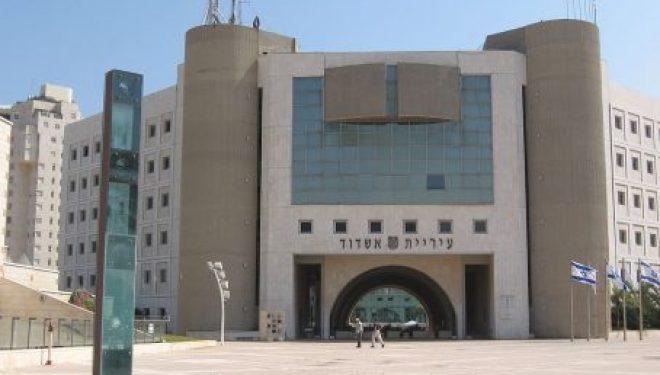 Vous avez besoin d'aide ? Focus sur le service social de la révaha de la ville d'Ashdod !