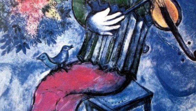Psychologie et judaïsme : LA MUSIQUE ET SES BIENFAITS