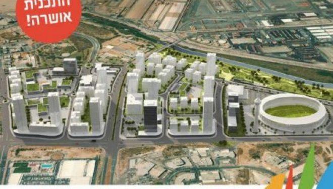 Scoop de la semaine !!!  un nouveau quartier a Ashdod avec 3.400 appartements à des prix accessibles.