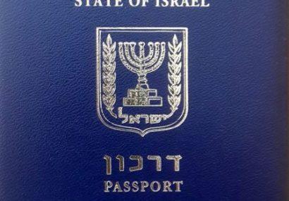 Amendement à la loi sur les passeports pour les immigrants  Boîte de réception x