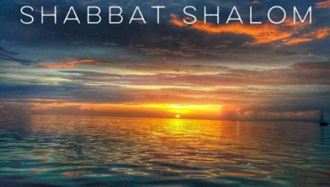 AshdodCafe et business-cafe.biz vous souhaitent «Shabbat Shalom» : dates, horaires, paracha…et prière pour nos soldats Modifier | Modification rapide | Corbeille | Afficher