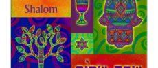 Toute l'equipe d'Ashdodcafé et de businesscafé vous souhaite shabbat shalom – date, horaires, paracha