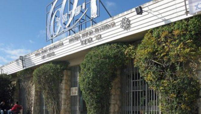 les dernières sorties de l'année du Trait d'union d'Ashdod avant des vacances bien méritées !