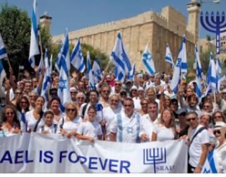 Tous a Hevron avec »ISRAËL IS FOREVER» et le Likoud Mercredi 9 Août 2017
