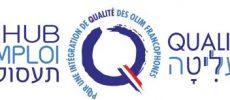 le HUB EMPLOI de QUALITA sera a Ashdod le 22 avril prochain, ne manquez pas l'occasion de trouver un emploi ou une formation !