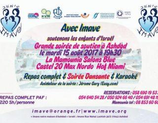Gala d'Imave au profit des enfants d'Israël, le  15 août 2017 a Ashdod