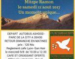 La nuit des étoiles a Mitzpé Ramon : un tiyoul «original et aventurier» vous attend ce 12 Août 2017 Motsé shabbat