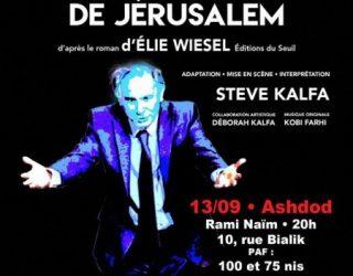 Espace Francophone : événement de la rentrée  »Le mendiant de Jérusalem» d'après le roman d'Elie Wiesel