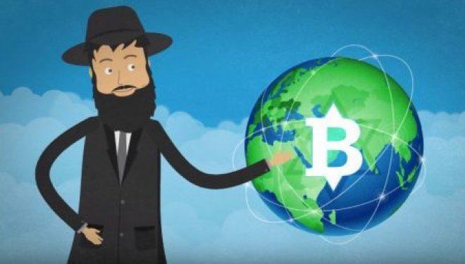 BitCoen, la nouvelle crypto-monnaie Juive