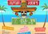 Fiesta mexicaine cet apres midi plage du Lido a Ashdod