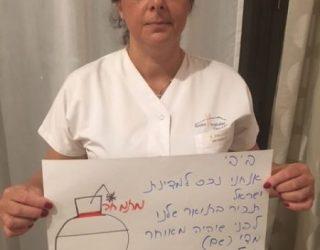 Mobilisation générale pour nos infirmiers/eres : signons tous la pétition et montrons notre solidarité !