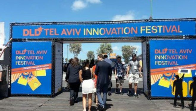 Dernier jour pour DLD Tel Aviv en compagnie de la French Tech, de Business France et de la délégation marseillaise.