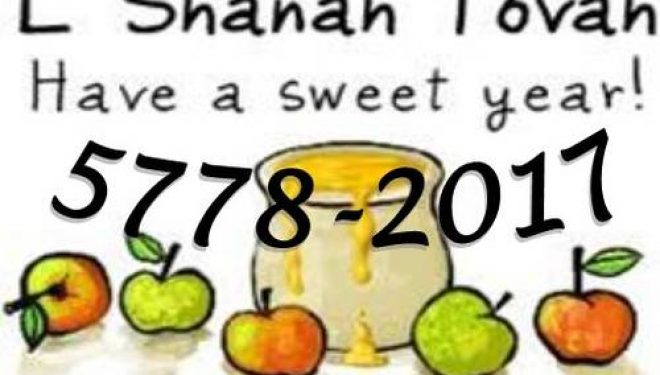 Shavei Tsion vous propose son Haramat Kossit pour bien commencer l'année le 19 septembre prochain
