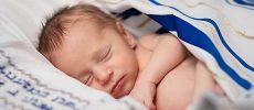 Tamar et Mohammad dans la top liste des prénoms de bébé en Israël pour 2017