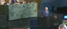 Le discours intégral et en Français de B. Netanyahu à l'ONU (19/09/2017)
