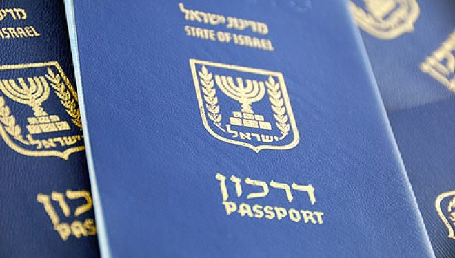 Israël délivre des passeports temporaires gratuitement