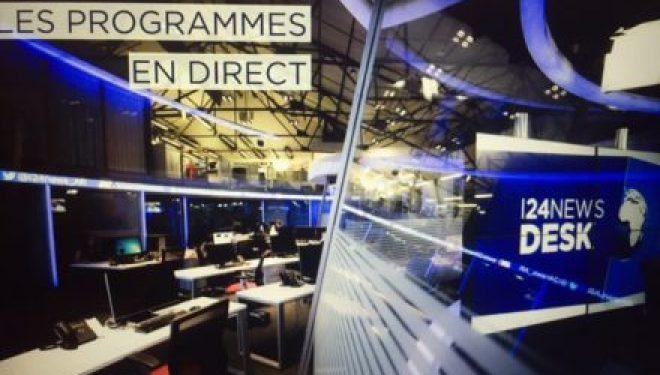 La chaîne i24NEWS lance sa nouvelle grille française ce 10 septembre 2017. Découvrez-la sur Ashdodcafe !