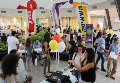 Bourses pour les étudiants résidents d'Ashdod, ouverture des demandes le 2 septembre prochain