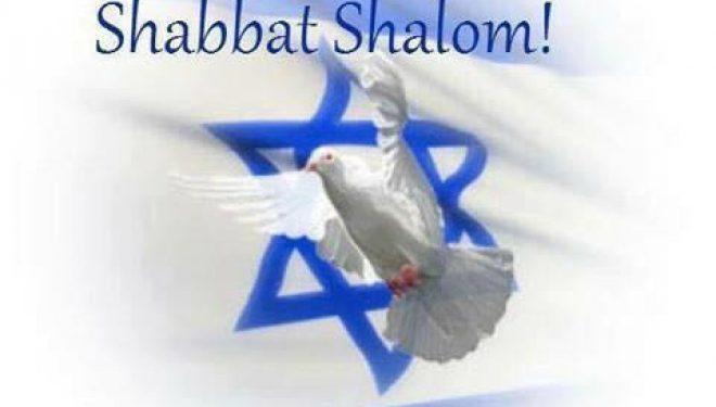 Ashdodcafé et toute son équipe vous souhaitent un excellent »shabbat shalom»