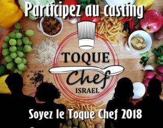 Toque Chef Israël 2018 : une recette des plus originales !