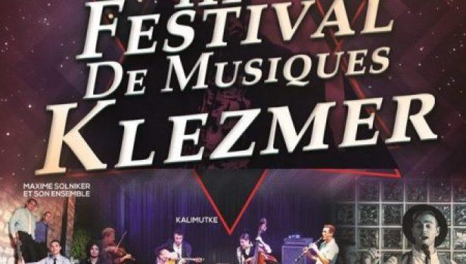 Espace francophone : 3 eme festival de musique Klezmer ce 15 novembre 2017 a 20 h 30