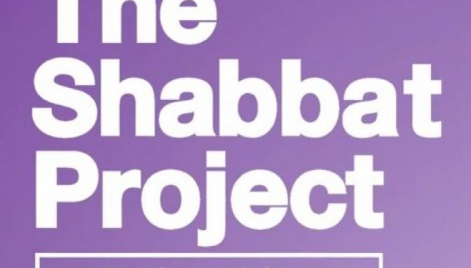 «le Shabbat Alya pour le Shabbat Mondial» les 27-28 octobre 2017
