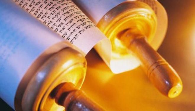Bonne fête de Simha Torah dans la joie !