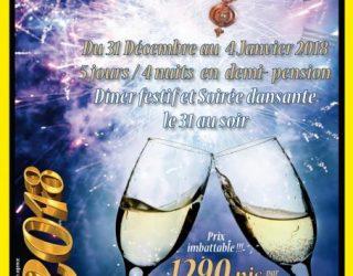 Faire la fête le 31 décembre sans vous ruiner ??? ne cherchez plus, nous avons trouvé !!