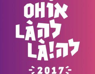 Le Festival du film de comédies françaises en Israël c'est du 16 novembre au 5 décembre 2017