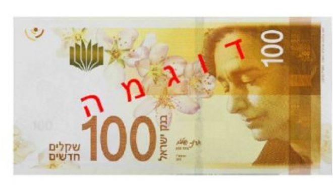 De nouveaux billets de 20 et 100 sh seront mis en circulation des cette semaine !!!