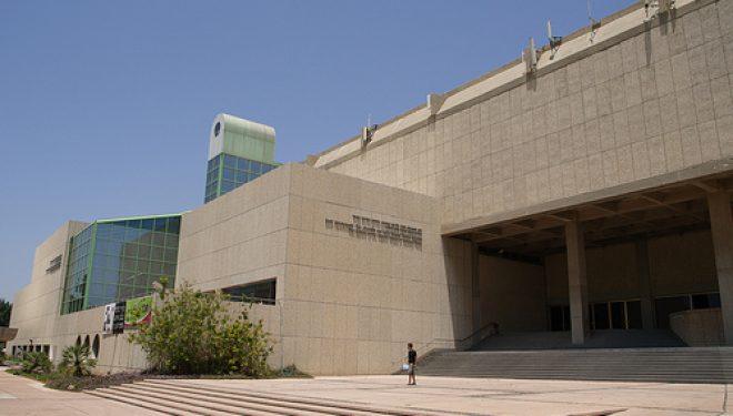 Ramat-Aviv : Le Musée du peuple juif célèbre le Mois de l'Alya, Jeudi 2 Novembre de 12h00 a 22h00