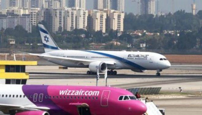 L'aéroport international Ben Gurion devrait être fermé ce week-end