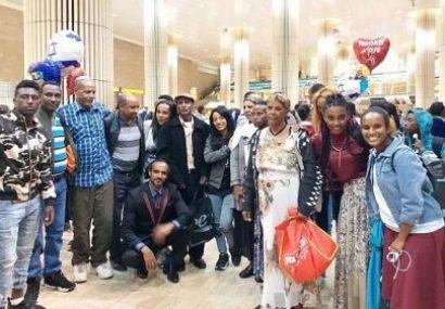 231 immigrants de deux « tribus perdues » sont arrivés en Israël ce 16 novembre dernier!