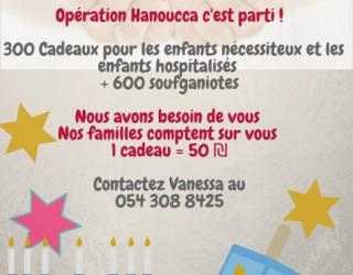 Ashdod : Opération Hanoucca C'est parti !! avec l'association Ahdout Vehessed BaLev