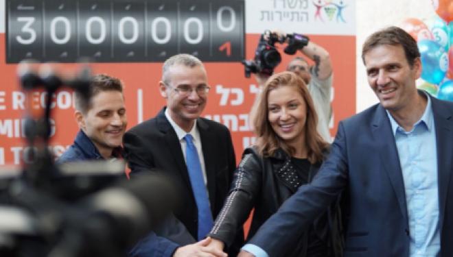 Le 3 millionième touriste israélien de l'année est arrivé aujourd'hui !