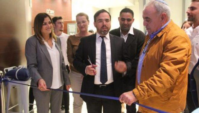 Ouverture officielle du Café Barista  dans le Mishkan, une initiative pour l'emploi des jeunes