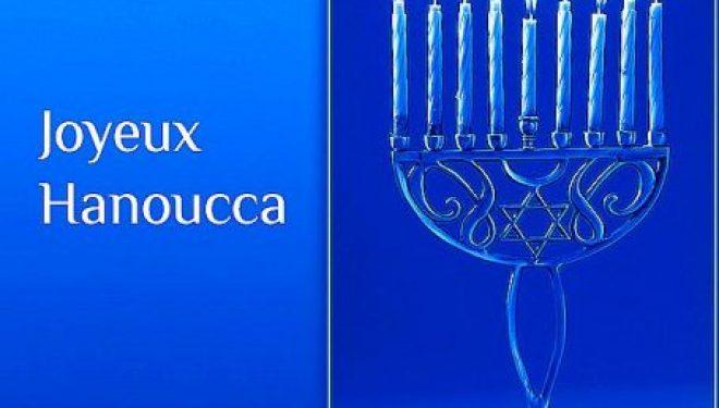 le Misrad haklita d'Ashdod a préparé pour vos enfants un centre aéré et une super fête de Hanoucca !