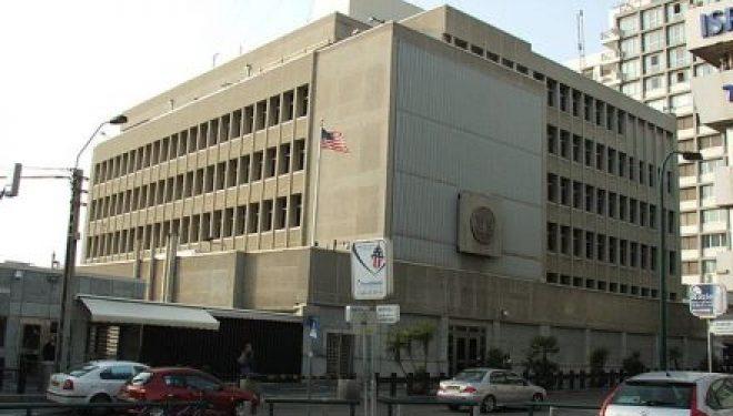 Les États-Unis travaillent silencieusement a mettre en place le site de l'ambassade de Jérusalem