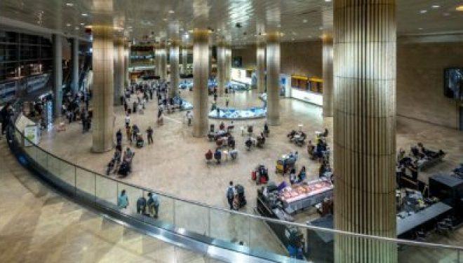 Extension de l'aéroport Ben-Gurion : 1,4 milliard de dollars prévus dans un contexte de forte hausse du tourisme