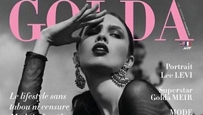 Israël : Golda Magazine est né!