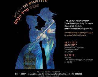 La Flute Enchantée de Mozart à Jérusalem et Ashdod le 3 janvier 2018 a 20 h 30, un événement unique à ne pas manquer