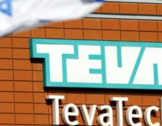 La fin : La direction de TEVA Ashdod vient d'annoncer la fermeture de l'usine