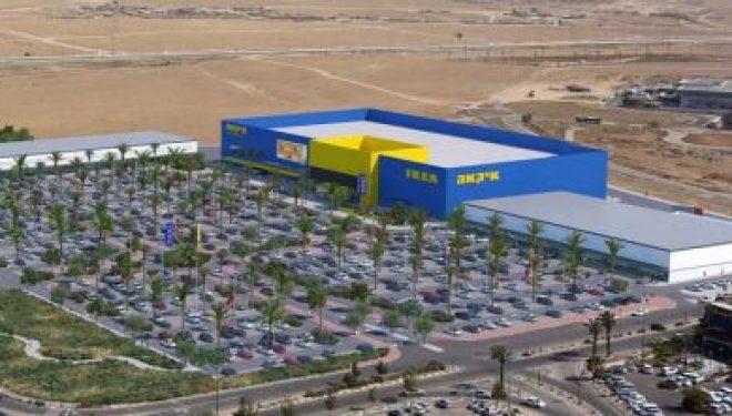 IKEA ouvre son nouveau magasin a Beersheva le mois prochain !